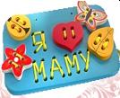 "Панно-шнуровка ""Я люблю маму"" цвет. основа ДШ-041  18х27 см"