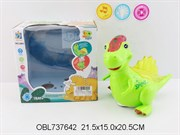 животные на батарейках динозавр со светом и музыкой 2 цвета(115231)