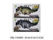 животные на батарейках динозавр со светом и музыкой 2 цвета(122130)