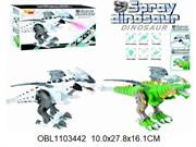 животные на батарейках дракон со светом и музыкой 2 цвета(122164)