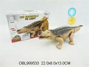 животные на батарейках крокодил со светом и музыкой(115130)