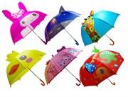 зонтик 47см 6 видов(118256)