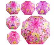 зонтик 50 см 6 видов со свистком(113700)