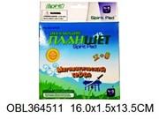 картридж к планшету (код. 93868) 5 электронных книг+игра Математический геро скидка 70%(93872)
