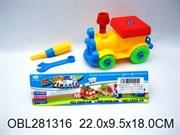 конструктор паровоз 2 цвета(116790)