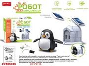 конструктор пингвин на солнечной батарее русск.яз(121893)
