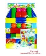 кубики строительный набор 35 шт/пакет(9400)