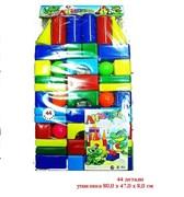 кубики строительный набор 44 шт/пакет(9399)