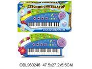 пианино на батарейках(116455)