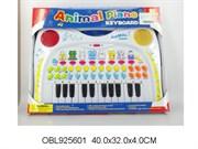пианино на батарейках(116765)