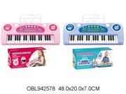 пианино на батарейках 2 цвета акция скидка 50%(110109)