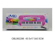 пианино на батарейках с микрофоном(115710)