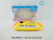 пианино на батарейках со светом и музыкой акция скидка 50%(108128)