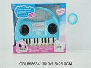 пианино на батарейках со светом и музыкой акция скидка 50%(108129)