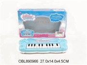 пианино на батарейках со светом русск.яз акция скидка 50%(108131)