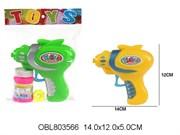 пистолет мыл.пузыри 2 цвета(118851)