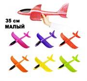 самолет планер 36 см(125046)