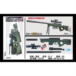 винтовка пневматика с лазером(126528)