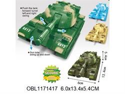 танк инерц. 4 цвета(126801)