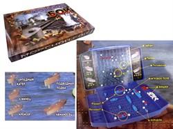 настольная игра Морской бой русск.яз(127278)