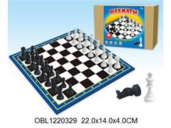 шахматы(127302)