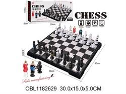 шахматы магнитные(127301)