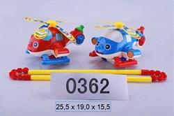 каталка вертолет 2 цвета(128278)